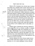 36 Deportation - Turkish Telegrams I by Krikor Guerguerian