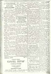 42 Courts Martial - Armenian Newspaper