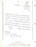 54 Deportations - Turkish Telegrams VI