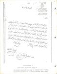 54 Deportations - Turkish Telegrams VI by Krikor Guerguerian
