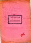 04 Genocide - Armenian Telegrams I
