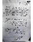 06 Genocide Documents - Ottoman Turkish VI