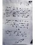 07 Genocide Documents - Ottoman Turkish VII