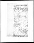 01 Armenian Assembly Files by Krikor Guerguerian