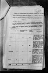 07 Microfilms Series B by Krikor Guerguerian