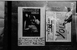 13 Microfilms Series H by Krikor Guerguerian