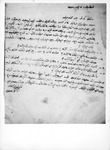 Patriarchate 07 by Krikor Guerguerian