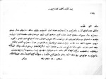 Patriarchate 16 by Krikor Guerguerian