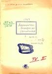 15 TV - Armenian XV by Krikor Guerguerian